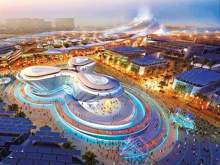 What you need to know about Expo 2020 Dubai